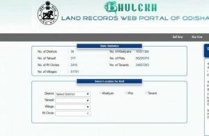 odisha online ror