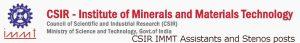 CSIR IMMT Recruitment 2021