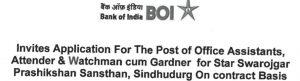 Bank Of India Recruitment 2021