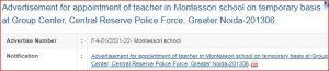 CRPF Teacher Recruitment 2021