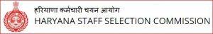 HSSC Haryana Police Recruitment 2021
