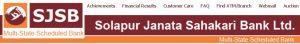 Solapur Janata Sahakari Bank Recruitment